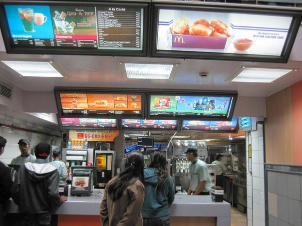 McDonalds9